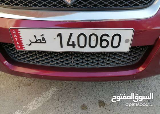 Special Car plate for sale!