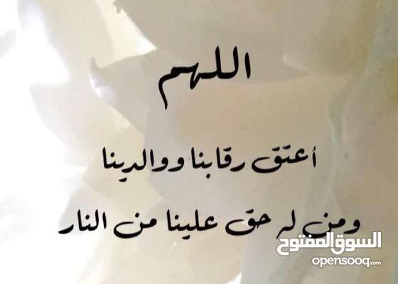 مندوب توصيل جميع مناطق الكويت 24 ساعه معرفه تامه بالمناطق