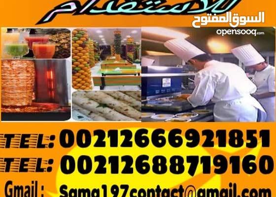 نوفر لكم من المغرب نادلات و نادلين و طباخين من كل التخصصات