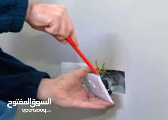 فني كهربائي باكستاني صيانة المنازل العمارات