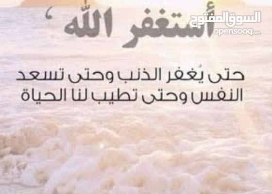 معلمة لغة عربية ومواد ادبية