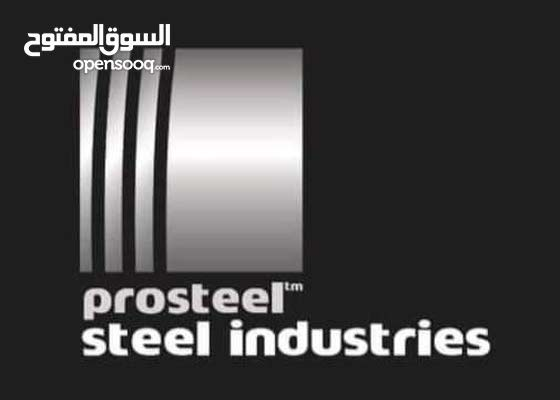 steels products