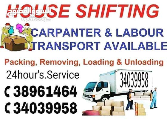 Delivery transport service house villa flat packer movers all Bahrain reliable service