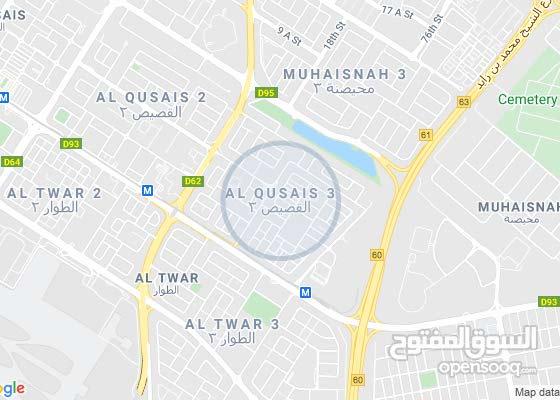 سكن بنات جديد دبي القصيص