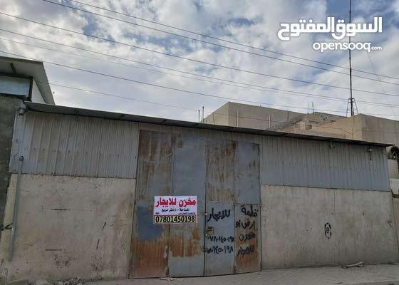 مخزن مسقف للايجار في شارع مستشفى ابن غزوان