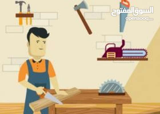 مطلوب نجارين للعمل في ورشة تصنيع الأثاث والديكور في أبوظبي