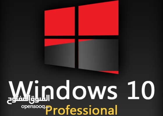 Windows 10 Pro Activation Key For 20 SR 100% Activation Gaurnteed for Life Time.