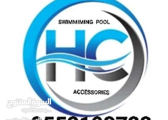 HC swing pool mentinance  . mobile number