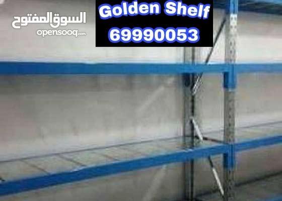 أرفف تخزبن للمخازن 69990053 والمستودعات