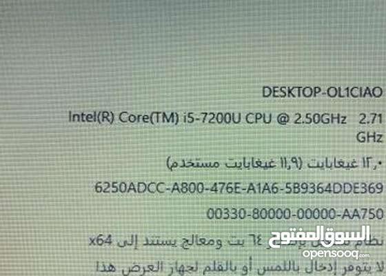 جهاز ايسر كور i5 مواصفات عالية 12 ج رام 1000
