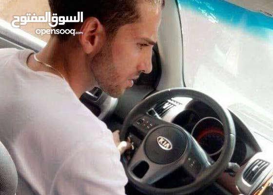 سائق يبحث عن عمل لدي عائله او شركه