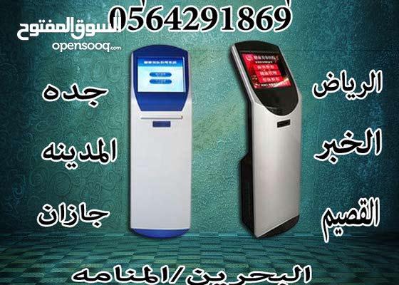 نظام انتظار العملاء الرقمى الالكترونى 0564291869