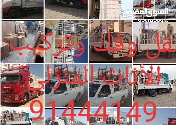 نقل وفك وتركيب اثاث المنازل والمكاتب وتغليف(بإدارة عمانيه)