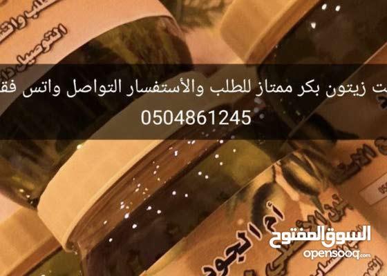 زيت زيتون بكر ممتاز علبه 750 مل