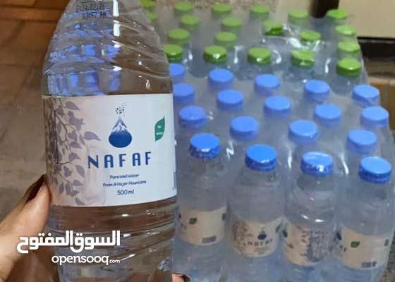 نفاف مياه طبيعيه 100٪