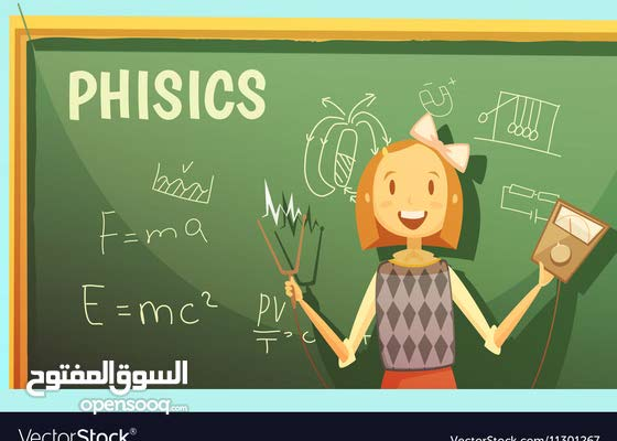 physics tuitions