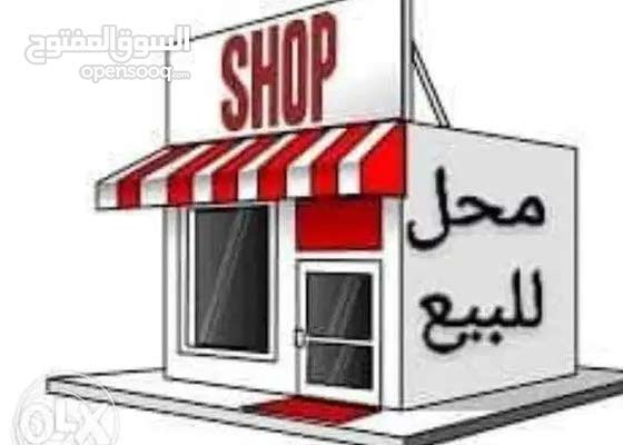 محل للبيع في السالمية