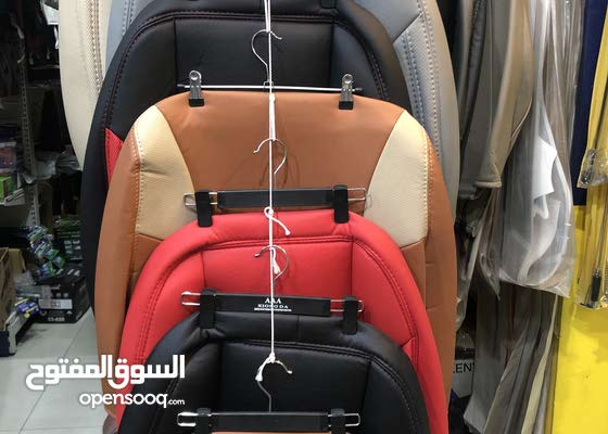 Wanted auto upholsterer fir seat cover