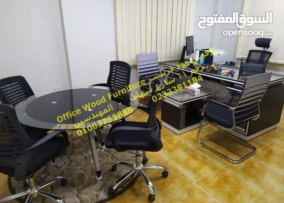 اثاث مكتبي للبيع فرش شركات ومقرات بمعارضنا