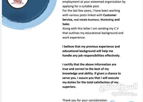 شاب سوري يبحث عن عمل في اي مجال في مبيعات او التسويق