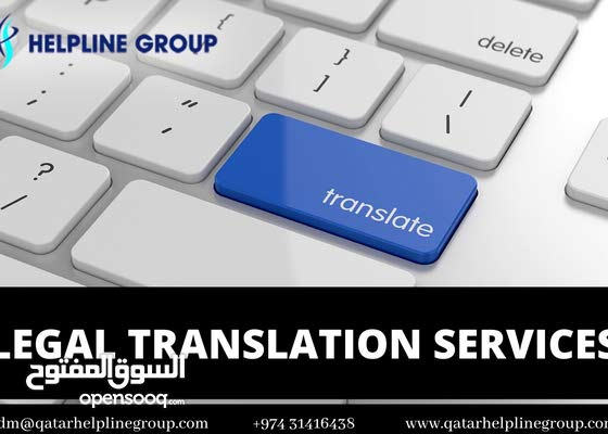 LEGAL TRANSLATION SERVICES IN QATAR