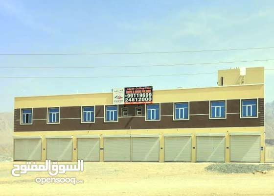 محلات المسفاة Shops FOR RENT AlMisfah 2 months free