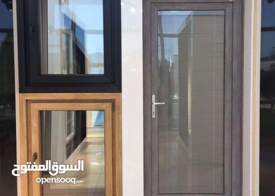 Aluminium & Glass & kitchen & steel doors & windows
