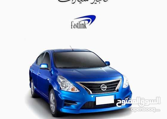 FASTLINK RENTAL CAR