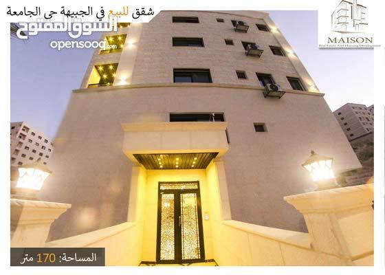 شقة طابق ثالث في حي الجامعة الاردنية بتشطيب فاخر من المالك مباشره