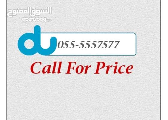 Royal Du number 0555557577