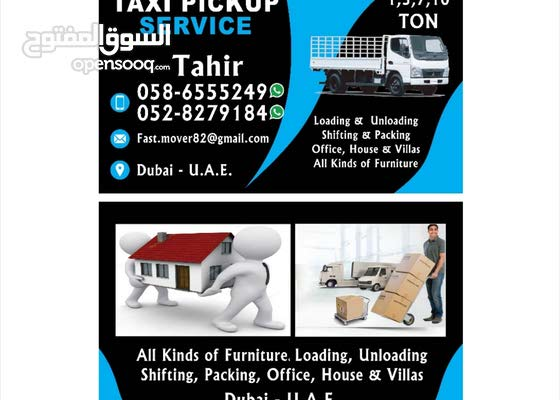 taxi pickup service 0586555249