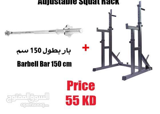 حامل البار مع بار  Adjustable rack + barbell