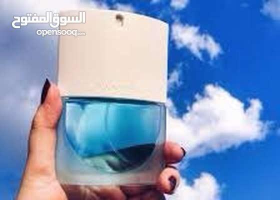 Lanvin Eau De Parfum Femme - Oxygene - 75 Ml Marque:Lanvin