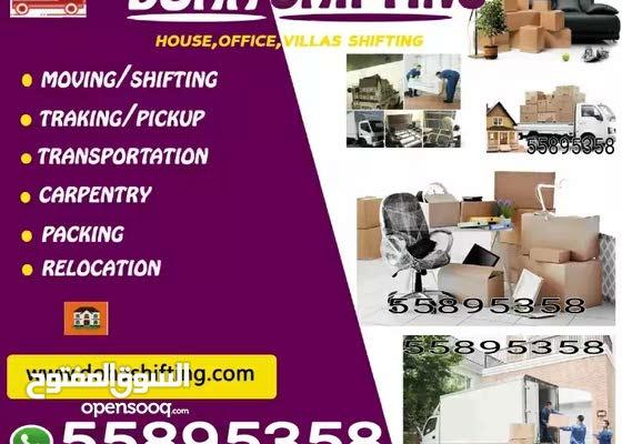 55895358 Doha Qatar movers