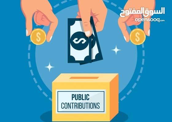 من فلسطين مطلوب مساهمين بمبلغ 1000 دولار أو أكثر ، العائد الشهري من 5% الى 10% شهريا ( مضمون )