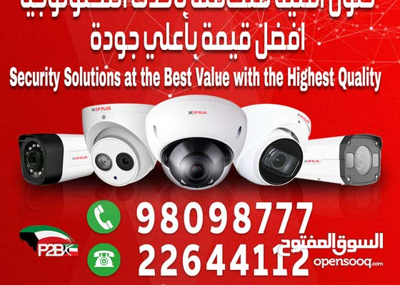 كاميرات مراقبة CP PLUS