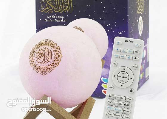 سماعات القرآن الكريم القمريه
