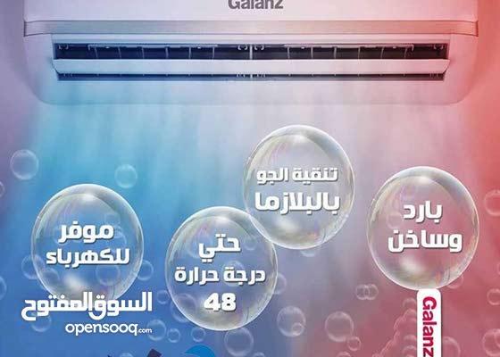 خصومات وعروووض ع جميع الموديلات 2020
