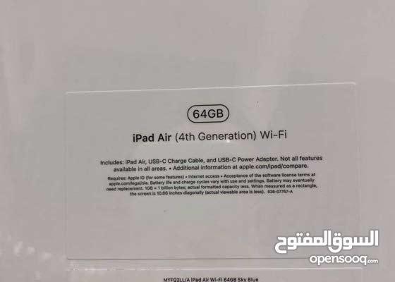 ايباد اير4 الجديد الجيل الرابع 2020 بكرتونته سليمه لم تفتح ، الجهاز جديد كليا