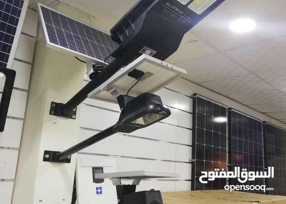 الكهرباء للطاقه اول مؤسسه بمهندسين معتمدين في الطاقه الشمسيه.