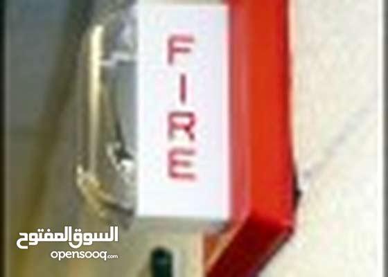 أنظمة السلامه إطفاء وإنذار الحريق وتصاريح الدفاع المدني
