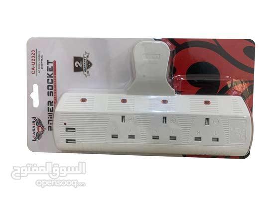 توصيلة كهرباء 3 مداخل فيشة مع 2 مداخل USB