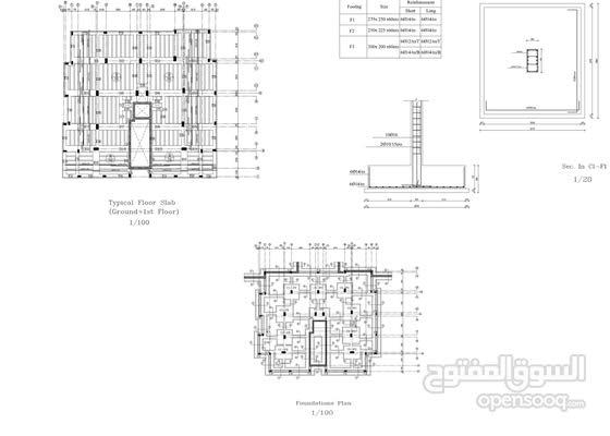 دورات رسم هندسي متخصصة واحترافية AutoCAD, 3ds Max