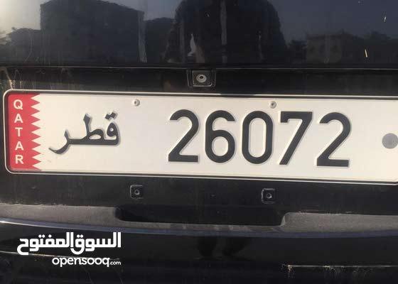 Vip car plate