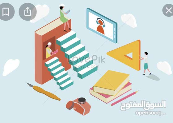 مدرس مصري لتدريس الرياضيات للثانوي وجميع مواد الابتدائية والاعدادية math &scienc