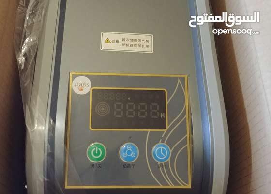 Oxygen Concentrator - جهاز توليد أوكسيجن