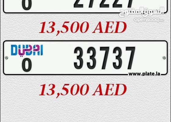 DUBAI  27227  33737  دبي