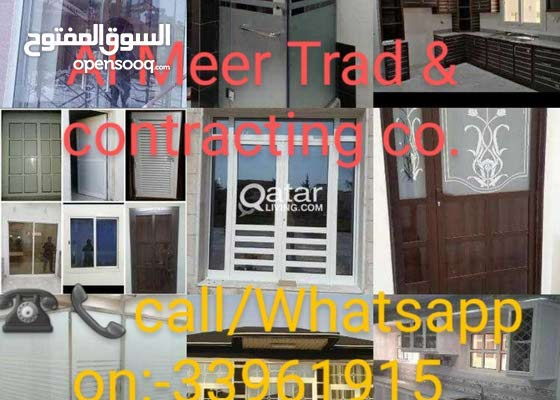 Do glass, almuniyam and u-pvc work...  al meer trad & co.