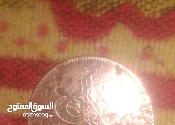 عملة مصرية قديمة 1277ضرب في مصر باره10ضرب9