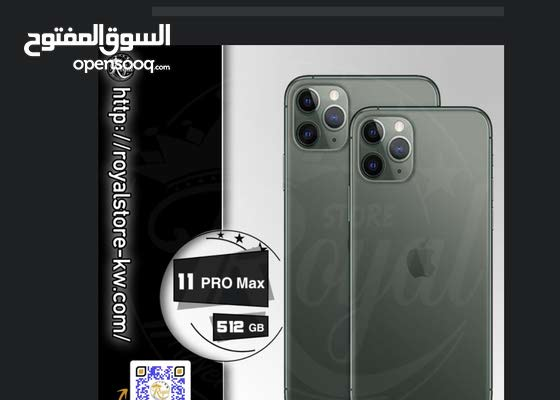 Mobile For Sale Apple Iphone 11 Pro Max 512 Gb 125188453 Opensooq